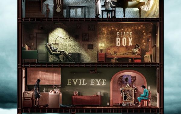 Blumhouse Sci Fi Bulletin Exploring The Universes Of Sf Fantasy Horror